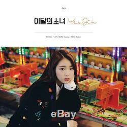 Monthly Girl Loona Yeojin Single Album CD+Booklet+PhotoCard K-POP Sealed