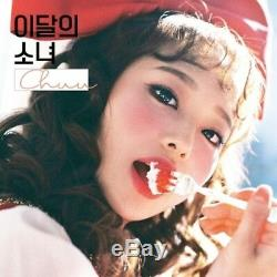 Monthly Girl Loona Yves&Chuu Single Album CD+Booklet+PhotoCard K-POP Sealed