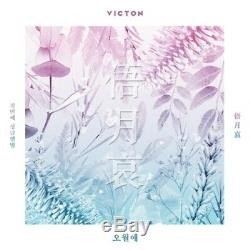 Victon-Face The Time Of Sorrow1st Single Album CD+VICTON Poster+Book+Card+Gift