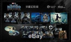 Black Panther 2d + 3d Blu-ray Steelbook Wea Blufans Simple Lenti