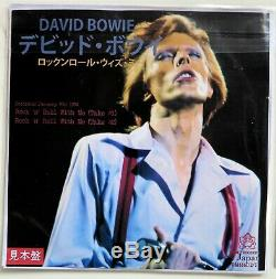 David Bowie Rock N Roll With Me / Dodo Limited Edition Box 3 Couleur Vinyle