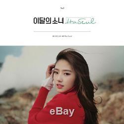 Mensuel Loona Haseul Girl Single CD + Livret + Photocard K-pop Scellé