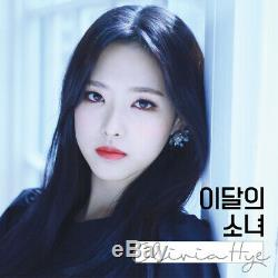 Mensuel Loona-olivia Hye Girl Album Simple CD + Livret + Carte Photo Scellé K-pop