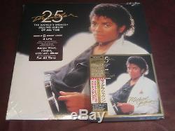 Michael Jackson Thriller Coffret Rare Japan Box CD 7 Repliques Singles + 25ème Vinyl Lp